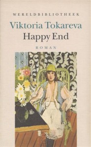 1994 - Tokareva - Happy end